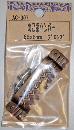 WAKI のこ歯ハンガー ブロンズ 68×8mm 1616800
