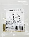 WAKI バラ三角ゴンベ 大 70208400