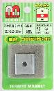 WAKI マグネット異方性 ヨーク付 角 25.5×23.5×6.5mm 4887600