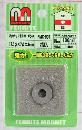 WAKI マグネット異方性 リング 17.5φ×7φ×3mm 4886800