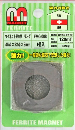 WAKI マグネット異方性 リング 45φ×22φ×8mm 4886900