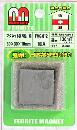 WAKI マグネット異方性 角 30×30×10mm 4887300