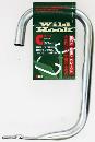 WAKI ワイルドフック Cフック WW003 6904700