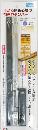WAKI 引戸用ソフトクローズ DS004 6968000