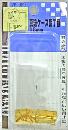 WAKI 真鍮ケース用丁番 18mm 500608900