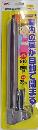 アイアイ 空気圧式簡易ドアクローザ id-002 ブラウン 3698655