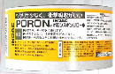 イノアックリビング ポロンスポンジロールテープ付き 5X50X1M 5901100