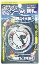 カチットワイヤーW 300mm WBS-001