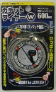 カチットワイヤーW 600mm WBS-003
