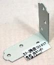 カラー 隅金 金折白 (IH-017)
