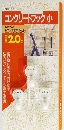 コラムジャパン 1831 コンクリートフック(小)2 ショウ