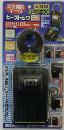 ノムラテック 鍵の収納BOX キーストックEK 緊急開錠キー付 N-2364