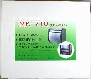 メイワ ポスト MK-710