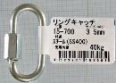 リングキャッチ 15-700 3.5mm