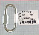 リングキャッチ 15-701 4mm