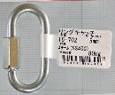 リングキャッチ 15-702 5mm