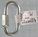 リングキャッチ 15-703 6mm