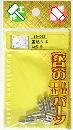 差込ダボ   if-068 4X5.5