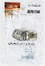 山口安製作所 D型吊カン (Y7482-0) 4個