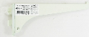 星川金属 ファッション棚受 15cm 白 3274000
