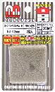 和気産業 コーティングネオジウムNMG-025 丸 5438200