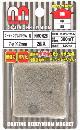 和気産業 コーティングネオジウムNMG-026 丸 5438300