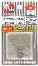 和気産業 コーティングネオジウムNMG-027 丸 5438400