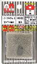 和気産業 コーティングネオジウムNMG-030 角 5438700