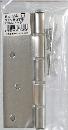 和気産業 ステン厚口丁番 127mm ヘア-ライン 696500
