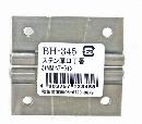 和気産業 ステン厚口丁番 51mm ヘアーライン 4607100