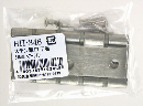 和気産業 ステン厚口丁番 64mm ヘアーライン 4607200