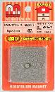 和気産業 ネオジウムマグネットNMG-002 丸 4887900