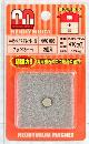 和気産業 ネオジウムマグネットNMG-003 丸 4888000
