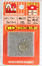 和気産業 ネオジウムマグネットNMG-005 丸 4888200