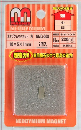 和気産業 ネオジウムマグネットNMG-008 角 4888500