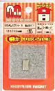 和気産業 ネオジウムマグネットNMG-009 角 4888600