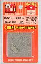 和気産業 ネオジウムマグネットNMG-010 角 4888700
