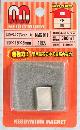 和気産業 ネオジウムマグネットNMG-011 角 4888800