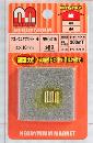 和気産業 ネオジウムマグネットNMG-015 俵 4889200