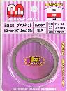 和気産業 異方ロープマグネットRMG-007 4890600