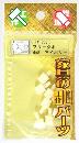 和気産業 棚受け 棚タボ フリーダボ if-050 4X8 アイボリー (4416000)