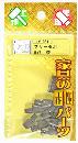 和気産業 棚受け 棚タボ フリーダボ if-051 5X7 チャ (4416100)