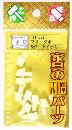 和気産業 棚受け 棚タボ フリーダボ if-052 5X7 アイボリー (4416200)