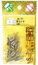 和気産業 棚受け 棚タボ 差込ダボ if-070 4X8 (4594900)