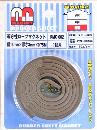 和気産業 等方ロープマグネットRMG-002 4890100