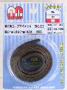 和気産業 等方ロープマグネットRMG-003 4890200