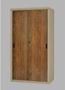 グリーンライフ 木目調収納庫 890×470×1620mm HSM−162