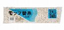 テラモト モップ替糸 T-18 240g