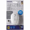ELECOM ワイヤレスBlueLEDマウス 3ボタン (シルバー) M-BL20DBSV