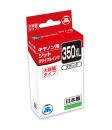 ジットリサイクルインク キヤノン BCI-350XLPGBK(大容量) ブラック対応  JIT-C350BXL